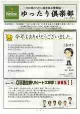 doc20111129081555_001.jpg