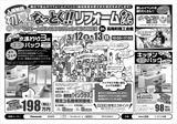 tanaka_koyo_omtote0512-01_01.jpg
