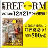 bnr_hatsubai2014.jpg