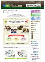 yuttaritomonokai.jpg