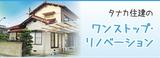 bt_renovation.jpg