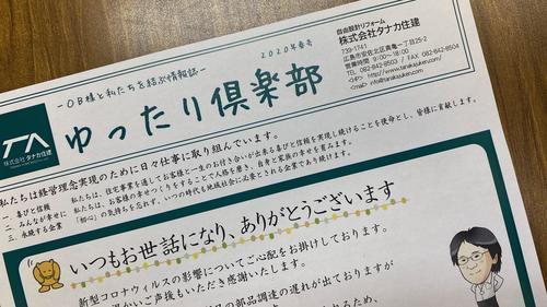 jyouhoushi.jpg