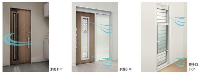 採風ドア.JPG