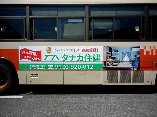 勝木(755)-2.JPG