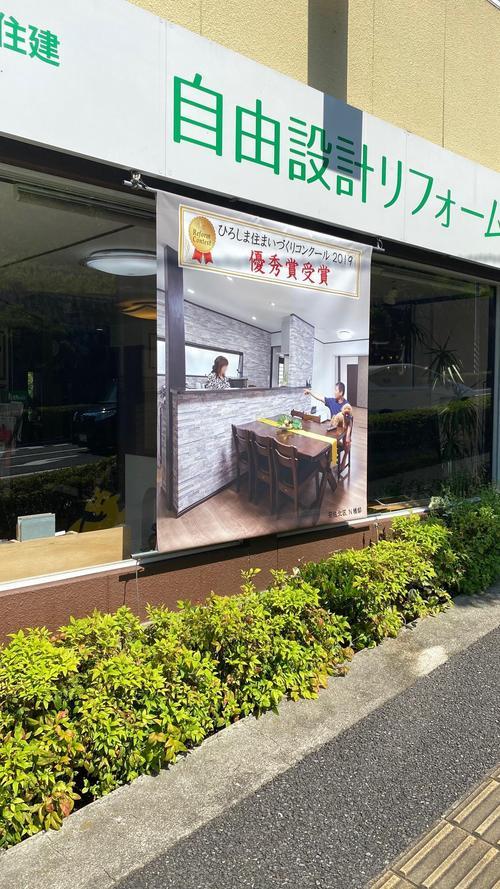 kensuimaku2020.jpg