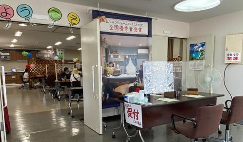 IMG_2021.高陽イベント .jpg