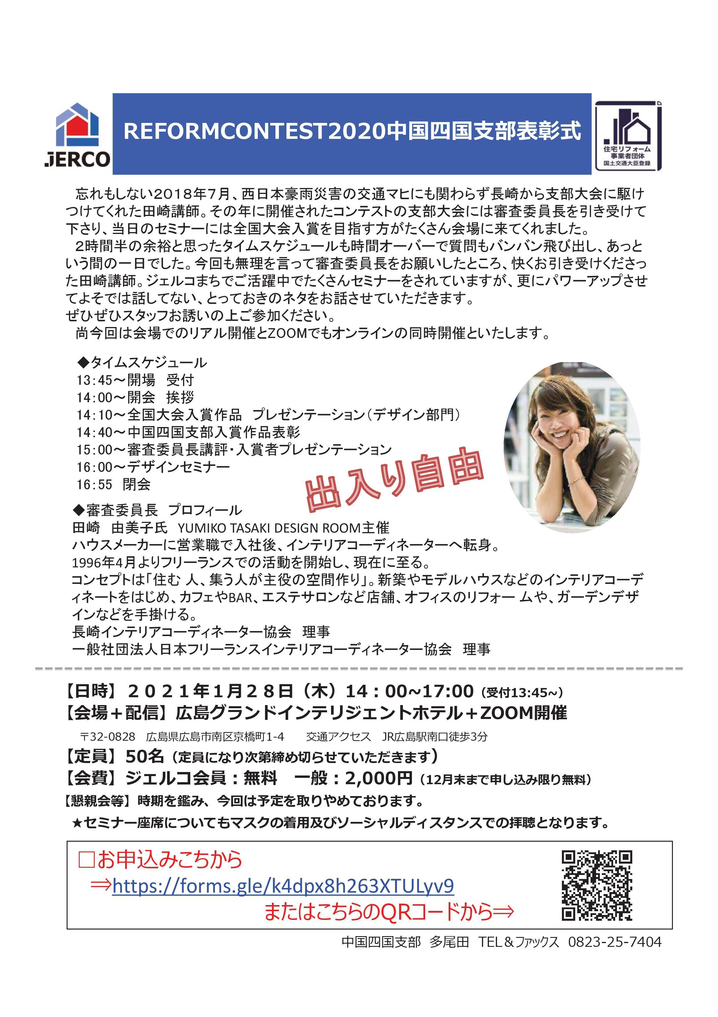http://www.tanakajuken.com/blog/images/153be1f9c27405f8a3e5328589e31d8ffff193a2.jpg