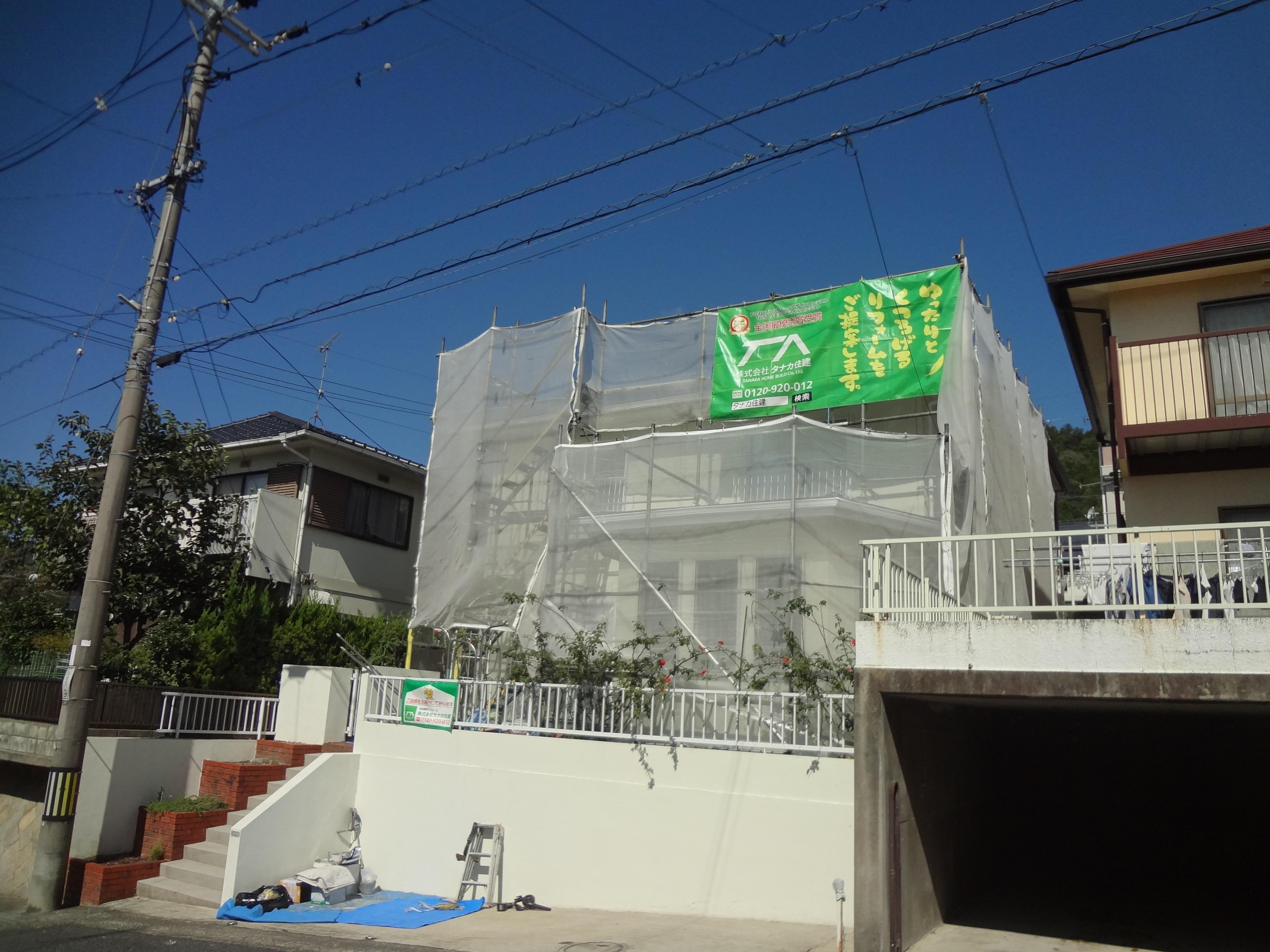 http://www.tanakajuken.com/blog/images/25cd0b240a39ea1f553458dbffd6a96a110c1fcb.JPG