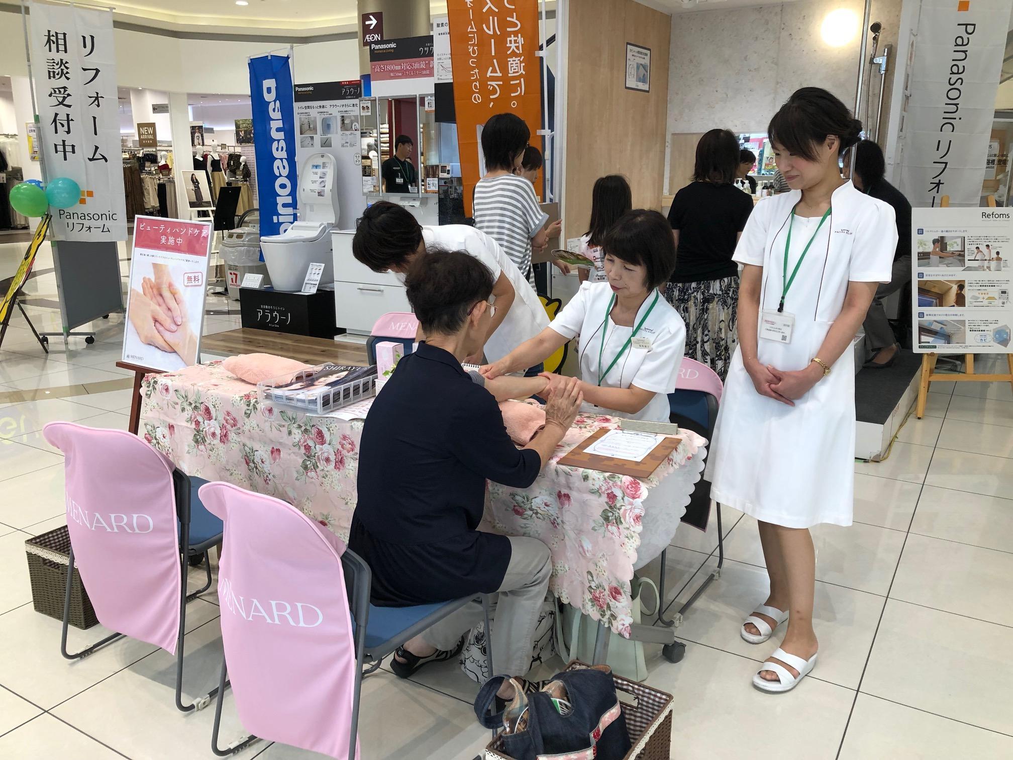 http://www.tanakajuken.com/blog/images/IMG_3695.jpg