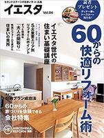 20180625_iesuta.jpg