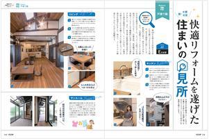 20180625_iesuta_2.jpg